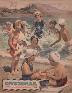 Мурзилка 1949 №07