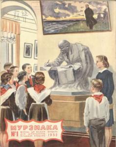 Мурзилка 1952 №01