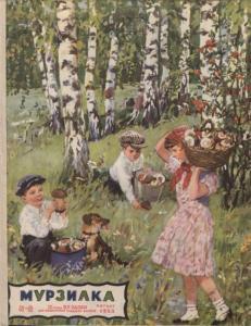 Мурзилка 1953 №08
