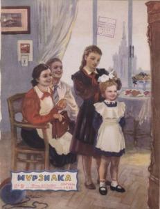 Мурзилка 1953 №09
