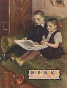 Мурзилка 1954 №01