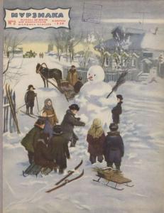 Мурзилка 1954 №02