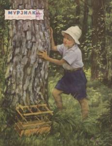 Мурзилка 1954 №06