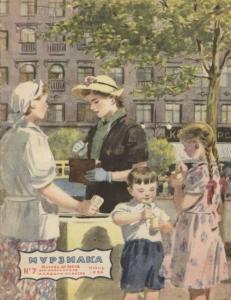 Мурзилка 1954 №07