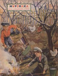 Мурзилка 1955 №04