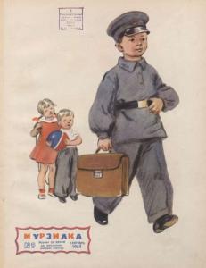Мурзилка 1955 №09