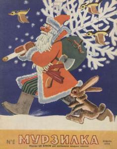 Мурзилка 1956 №01
