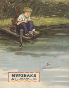 Мурзилка 1956 №06