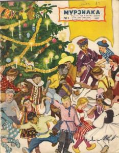 Мурзилка 1957 №01