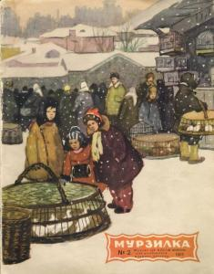 Мурзилка 1957 №02