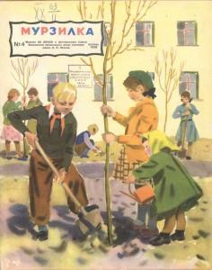 Мурзилка 1958 №04