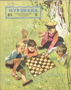 Мурзилка 1958 №06
