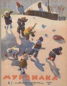 Мурзилка 1961 №02
