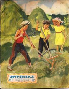 Мурзилка 1961 №07