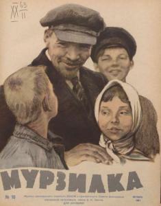 Мурзилка 1961 №10