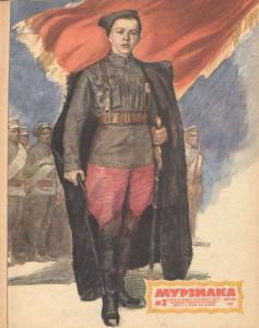 Мурзилка 1962 №02