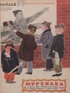 Мурзилка 1965 №02