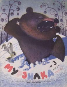 Мурзилка 1968 №03