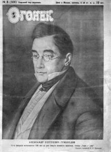 Огонёк 1929 №06