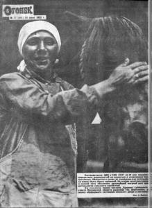 Огонёк 1932 №17