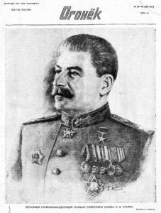 Огонёк 1944 №39-40