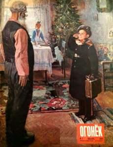 Огонёк 1949 №01