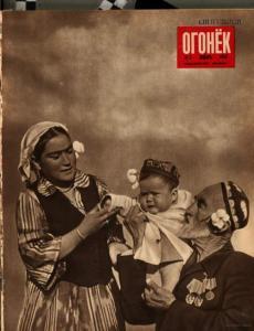 Огонёк 1950 №03