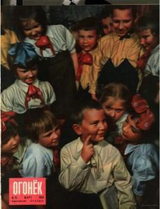 Огонёк 1950 №10