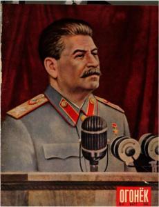 Огонёк 1950 №11
