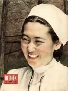Огонёк 1951 №05