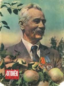 Огонёк 1951 №30