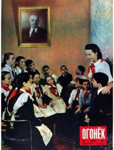 Огонёк 1952 №04