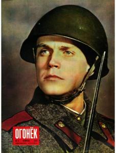 Огонёк 1952 №08