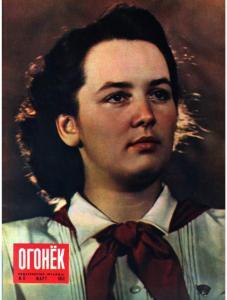 Огонёк 1952 №11