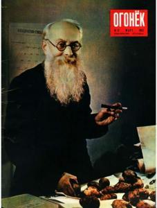 Огонёк 1952 №12