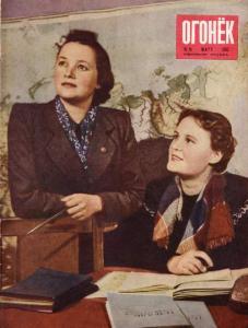 Огонек 1952 №14