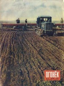 Огонек 1952 №15