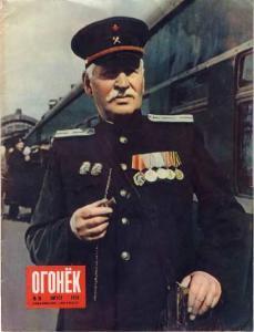 Огонек 1953 №31