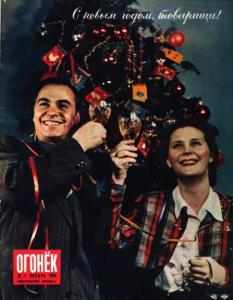 Огонёк 1954 №01