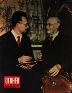 Огонёк 1954 №04