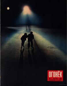 Огонёк 1954 №05