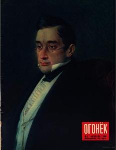 Огонёк 1954 №06