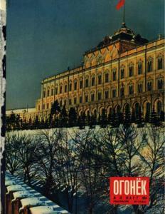 Огонёк 1954 №13