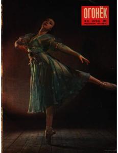 Огонёк 1954 №15