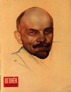 Огонёк 1954 №16