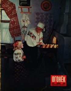 Огонёк 1954 №17