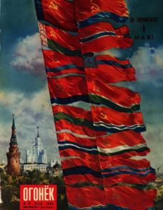 Огонёк 1954 №18