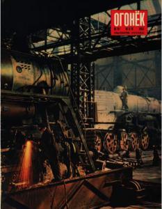 Огонёк 1954 №19