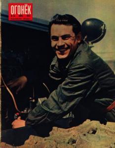 Огонёк 1954 №24