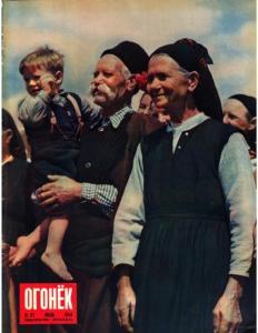 Огонёк 1954 №27